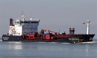 Stolt Shearwater - chemical parcel tanker
